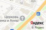 Схема проезда до компании Центральный в Боголюбово