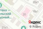Схема проезда до компании Архангельский клинический центр по профилактике и борьбе со СПИД и инфекционными заболеваниями в Архангельске