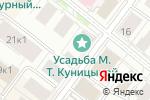 Схема проезда до компании Малые Корелы в Архангельске