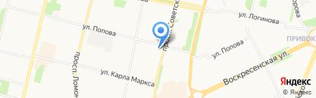 Флористерия на карте Архангельска