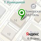 Местоположение компании НСГ-НЕПТУН