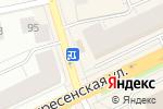 Схема проезда до компании Raduga-Dekor в Архангельске