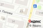 Схема проезда до компании Надежда в Архангельске