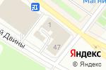 Схема проезда до компании Зевс в Архангельске