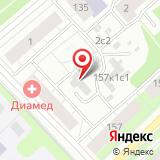 ООО Транс-электро