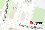Схема проезда до компании Студия-А в Архангельске