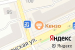 Схема проезда до компании КЕНЗО в Архангельске