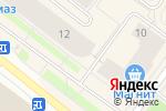 Схема проезда до компании Армида, ЗАО в Архангельске