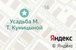 Схема проезда до компании Архангелогородская сказка в Архангельске
