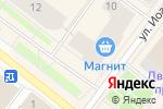 Схема проезда до компании Анна в Архангельске