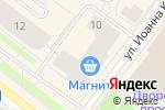 Схема проезда до компании Bellissimo в Архангельске