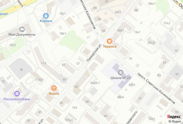 купить квартиру в ЖК Поморский