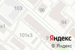 Схема проезда до компании Студия красоты в Архангельске