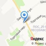 Магазин игрушек и детской одежды на карте Архангельска