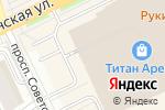 Схема проезда до компании Colin`s в Архангельске