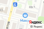 Схема проезда до компании КанцСити в Архангельске