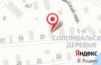 Схема проезда до компании Строй-Линия в Архангельске