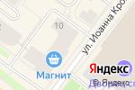 Схема проезда до компании Классика в Архангельске