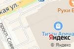 Схема проезда до компании Chester в Архангельске