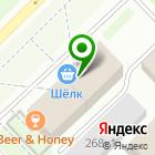Местоположение компании БСК