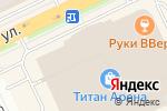 Схема проезда до компании Mexx в Архангельске