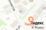 Схема проезда до компании Фитнес джаз в Архангельске