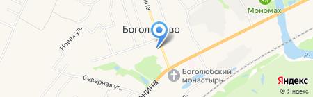 Детский сад №1 на карте Боголюбово