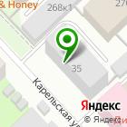 Местоположение компании ВАЗ на Карельской