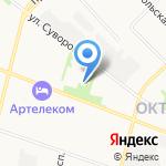 Теннисный центр на карте Архангельска