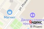Схема проезда до компании Триколор ТВ в Архангельске