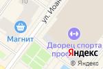 Схема проезда до компании ЕвроСтом в Архангельске