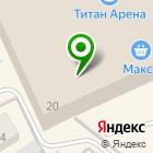 Местоположение компании O`STIN Kids