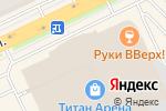 Схема проезда до компании Этикет в Архангельске