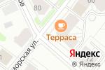 Схема проезда до компании Terrasa в Архангельске