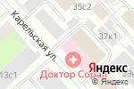 Схема проезда до компании Баня-сауна на Карельской в Архангельске