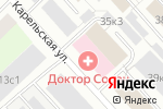 Схема проезда до компании Развитие в Архангельске