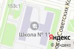 Схема проезда до компании ДЮСШ им. Л.К. Соколова в Архангельске