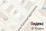 Схема проезда до компании Магия цветов в Архангельске