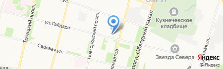 ПЕРСОНАgrata на карте Архангельска