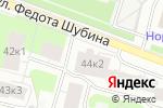 Схема проезда до компании Банк ФК Открытие, ПАО в Архангельске