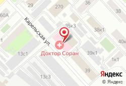 МРТ-диагностика в Архангельске - улица Карельская, д. 37: запись на МРТ, стоимость услуг, отзывы
