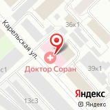ООО Октябрьский
