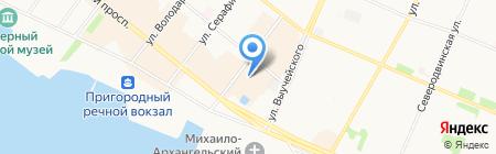 Федерация гребли на байдарках и каноэ Архангельской области на карте Архангельска