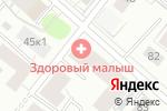 Схема проезда до компании Здоровый малыш в Архангельске
