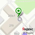 Местоположение компании Архангельский областной институт открытого образования