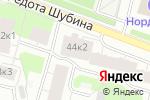 Схема проезда до компании Профессиональный зоомагазин в Архангельске