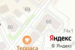 Схема проезда до компании Двина-Стом Плюс в Архангельске