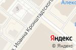 Схема проезда до компании Клёвое место в Архангельске