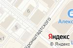Схема проезда до компании Магазин бижутерии и товаров для рукоделия в Архангельске