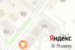 Схема проезда до компании Архавтоматика в Архангельске